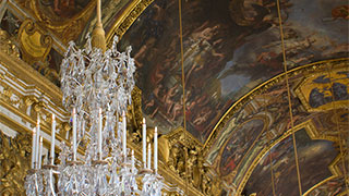 Versailles Paris France
